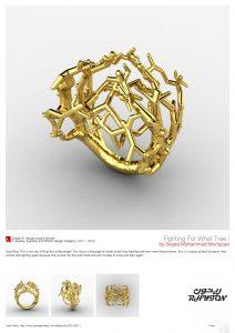 A`Design award yearbook,سید محمد مرتضوی,طراحی طلا و جواهر