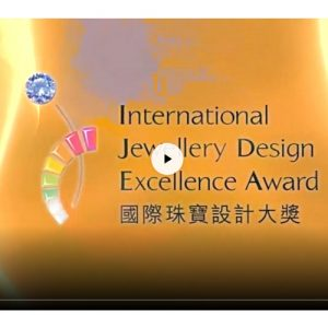 International Jewellery Design Excellence Award 2013,طراحی طلا و جواهر,سید محمد مرتضوی