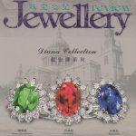 Jewellery Review Magazine,HONG KONGs,saeed mortazavi