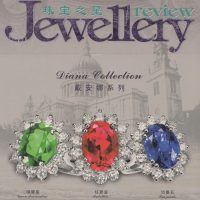 Jewellery Review Magazine