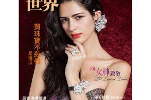 Jewelry-World_No