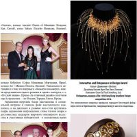 Russian Diamond and Jewellery Magazine