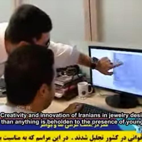 اخبار علمی و فرهنگی،شبکه چهار سیما