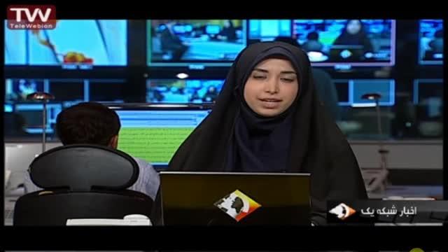 برنامه مجله خبر,اخبار شبکه یک سیما,سید محمد مرتضوی