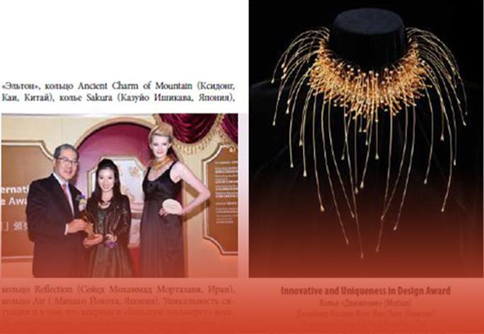 طراحی طلا و جواهر,آکادمی طراحی مرتضوی,ماتریکس گلد,سید محمد مرتضوی