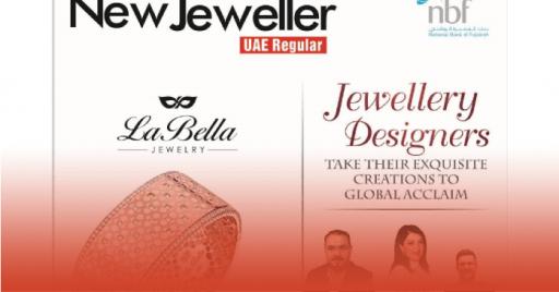 مجله طراحی طلا و جواهر
