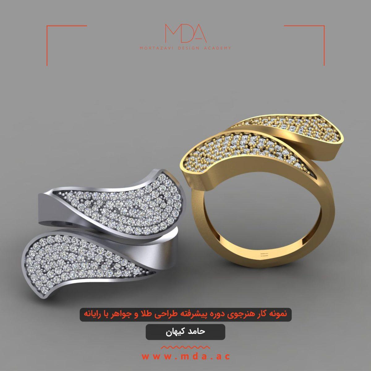 طراحی طلا و جواهر,آموزش نرم افزار ماتریکس,آموزش طراحی طلا و جواهر